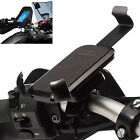 Motorcycle 21-30mm Dia Clamp Mount + One Holder For Samsung Galaxy J5 / J7
