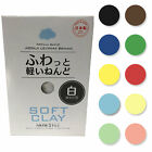 DAISO Soft Clay Arcilla Suave VARIOUS COLORS available