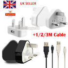 Mains Charger Adapter USB Data Cable For SAMSUNG For HTC Amazon Fire TV Stick UK