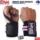 DAM WRIST WRAPS HEAVY DUTY POWERLIFTING BODYBUILDING GYM SUPPORT STRAPS 12 INCH