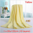 Baby Soft Yellow 95x120cm Pure Cotton Gauze Bath Towel Breathable Absorbent Kids