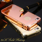 Luxury Aluminum Frame Acrylic Glass Mirror Case Cover For iPhone 5/5s+Gift Box