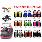 Lazy No Tie Elastic Silicone Shoelace for Adult Kids Wash fr