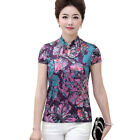Pure Silk Knitted Print Womens Short Sleeve Stand-Up Collar Top