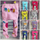 Baby Girl Cotton Crawling Tights Pants Anti Slip ABS Sole Knee  RA-35