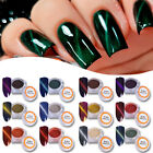 Cat Eye Magnetic Nail Glitter Powder Magnet Nail Art Pigment Dust Born Pretty