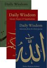Daily Wisdom From Quran, Hadith & Supplications Islamic HB Book. choose  RRP £12