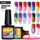 uv nail gel temperature color changing art
