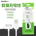 Original MAIMI High Speed USB Data & Sync Charging Cables for iPhone 4 4s 1M