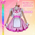 Cosplay Custome Fate/Stay Night Rem Halloween Suit Japanese Kimono White Dress