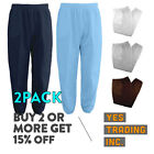 Kyпить 2 PACK MENS WOMENS UNISEX PLAIN SWEATPANTS 3 POCKET CASUAL JOGGERS FLEECE PANTS на еВаy.соm