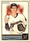 2011 Topps Allen and Ginter Baseball #305 - #350 Choose Your Cards