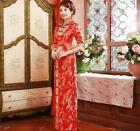 Retro Womens Chinese Prom Toast Bridesmaid Bride Wedding Dresses Skirts Tops