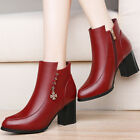 Girls Womens PU Leather Chunky Heel Platform Ankle Boots Shoes Side Zip