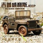 Welly 1:18 Willys JEEP Car GP Off-road vehicle Model Collection Gift