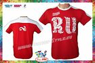 "Bosco Sport ""RUSSIA"" OLYMPIC TEAM, SOCHI 2014 Collection -RU MODELL-rot"