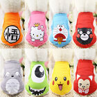 Top!Small Pet Dog Clothes Fashion Costume Vest Puppy Cat T-Shirt Summer Apparel