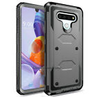 For LG Dual Layer Shockproof Hybrid Armor Protective Rugged Hard Case Cover