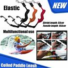 Elastic Coiled Paddle Safety Rod Leash Boats Raft Surfboard Swivel Stretch TR