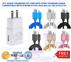 6FT QUICK CHARGING KIT USB DATA SYNC CHARGER CABLE COMPATIBL