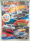 Hot Wheels Collectible Magazine with a Car