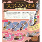 Spoon Rabbit Mascot Keychain Collection