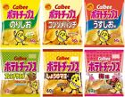 Calbee Potato chips 6 types each taste 60g × 12 bag Japan popular snack FreeShip