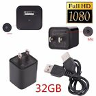 32GB 1080P USB Mini SPY Motion Hidden Wall Charger Camera US Adapter FULL HD Cam $28.99 USD on eBay