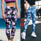 Digital Camouflage Print GYM Yoga Pants Quick Dry Women Fitness Leggings TS