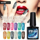 Modelones 10ml Soak off UV Gel Polish Glitter Sequins Shimme