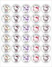 30 Hello Kitty Stickers Labels Lollipop Party Favors Persona