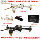 Hubsan H501S X4 Drone 5.8G FPV RC Quadcopter 1080P Follow Me Brushless GPS BNF