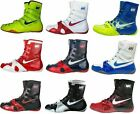 Nike HyperKO Boxing Shoes boots Professional Boxing Shoes Boxschuhe
