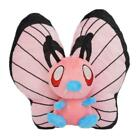 Pokemon Red Version And Blue Version Soft Figure Stuffed Plush Toy 5''-20''