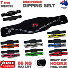 DIPPING BELT WEIGHT LIFTING GYM BACK SUPPORT PULL UP CHAIN BODY BUILDING WORKOUT