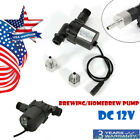 DC 12V Brewing/Homebrew Pump 9L/min Beer Circulation Brushless Pumps Home Brew
