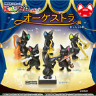 Nyantomaimu Act. 3 Orchestra Ver. Session B Cats in Orchestra Mini Figures