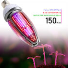 Full Spectrum 150W LED Grow Light E40 SMD2835 Plants Lamp For Hydroponic System