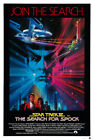 Star Trek III: The Search for Spock 1 Movie Poster Canvas Picture Art A0 - A4 on eBay