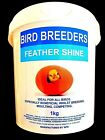 Feather Shine 1kg Moulting Vitamin Minerals Supplement Pigeons Birds Feed 'NPR'