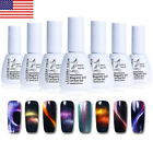 BORN PRETTY Holo 3D CatEye UV Gel Nail Polish Chameleon Magnetic Soak Off Decor