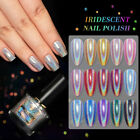 6ml BORN PRETTY  Shell Nail Polish Magnetic Cat Eye Holographicss Varnish