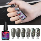 Modelones 10ml Laser Silver Nail Gel Polish Glitter UV Led S