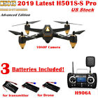Hubsan H501SS Pro X4 Drone 5.8G FPV Brushless 1080P HD Camera GPS RC Quadcopter