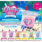 Tropical Milk Drink Keychain Collection