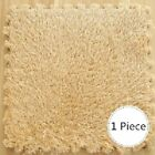DIY Puzzle Mat Foam Plush Warm Soft Area Rug Shaggy 30x30CM Carpet Baby Playmate