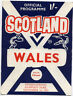 More images of Scotland v Wales football international programme 1965