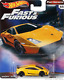 PRE-ORDER HOT WHEELS 2019 FAST AND FURIOUS PREMIUM ADULT LINE/ 10 CAR CASE