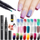 5ML Nail Art Gel Polish UV Varnish Brush Pen Temperature Color Chainging LEMOOC