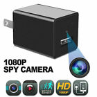 Portable Camera Security Spy IP HD Video Hidden Recorder Charger Adapter US Plug